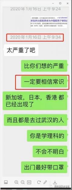 侯安扬:常识和理性,帮我们度过这个难关