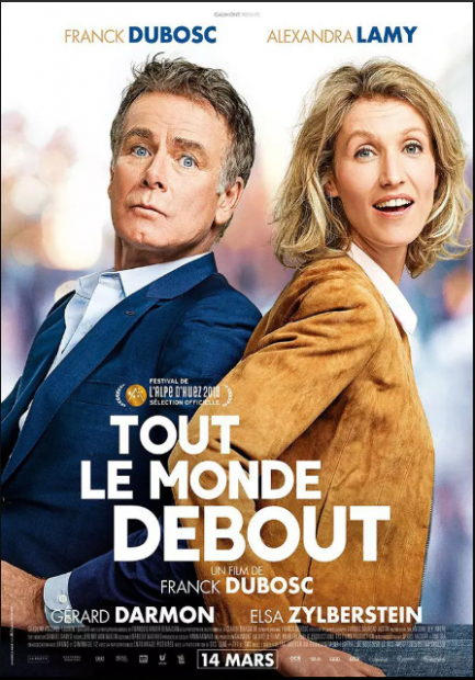 陈剑:漫谈法国人的婚恋观 |《真爱百分百》影评