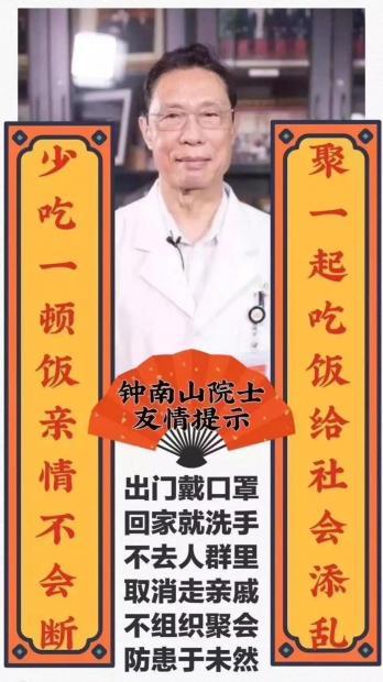 一个武汉疑似病人的五天