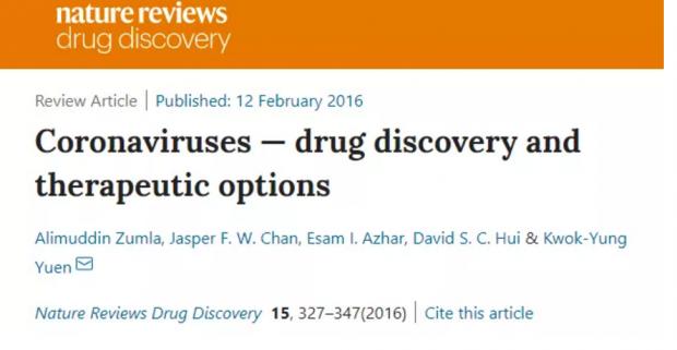 权威观点:治疗冠状病毒感染,新药开发为啥那么难?