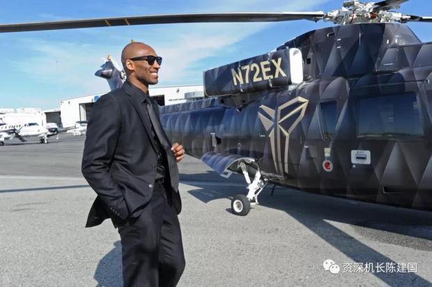 NBA巨星科比坠机最后的通话是什么意思?