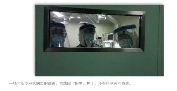 疫情暴发 中国科学家展开了一场紧张的学术接力