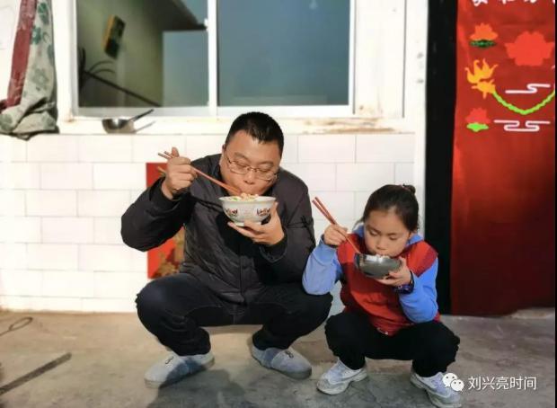 刘兴亮:吃面的最佳姿势——圪蹴