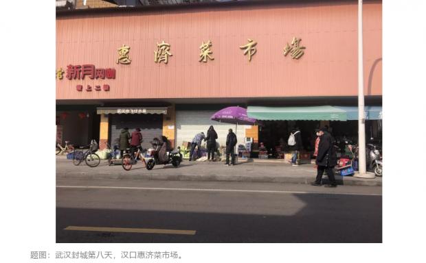 一名普通武汉市民内心的波涛汹涌