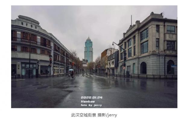 刘晓春、张斌:新冠肺炎疫情下的宏观政策思路