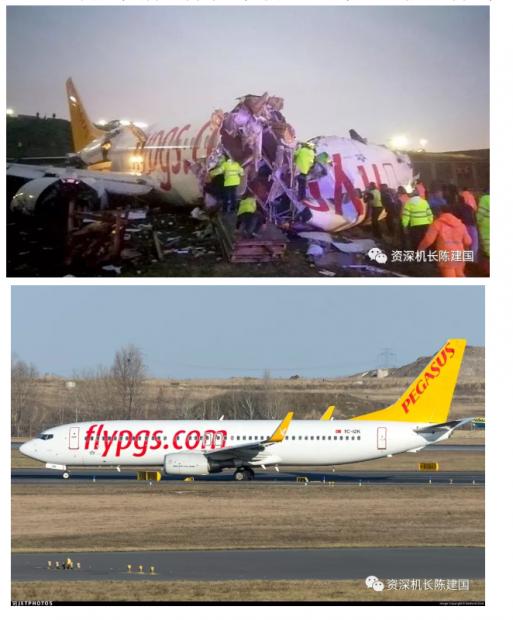 波音737-800飞机在大侧风下落地时冲(偏)出跑道断成三节