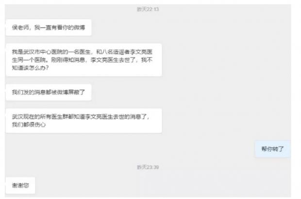 侯安扬:诚实是最好的策略