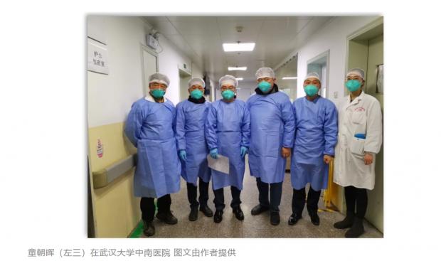 ICU重症患者的谵妄问题:武汉前线北京专家童朝晖诊疗笔记(三)