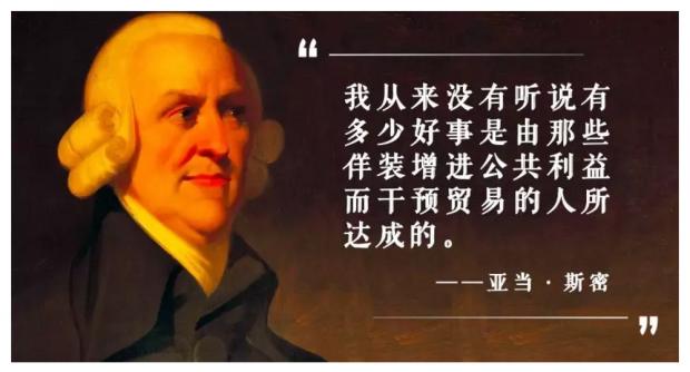 吴晓波:口罩的价格应不应被管制起来