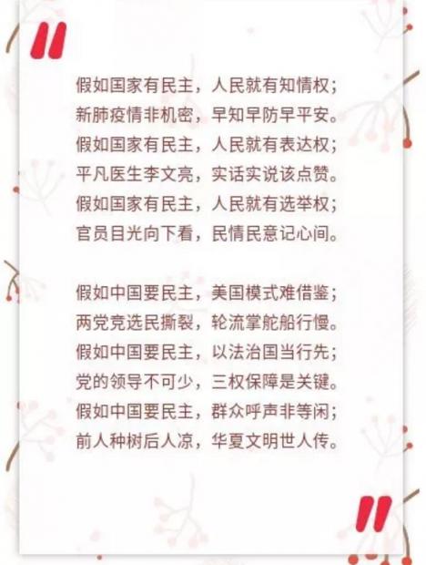 何家弘:疫情让我明白了什么