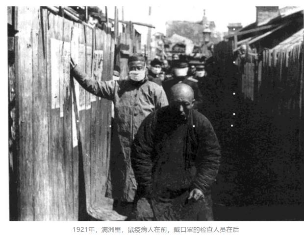 彻底扑灭百年不遇的烈性传染病,1920年是如何做到的?