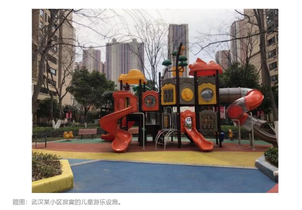 一名武汉市民的情人节故事