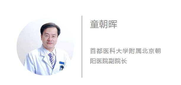 氯喹抗病毒活性的研究基础与禁忌:童朝晖诊疗笔记(四)