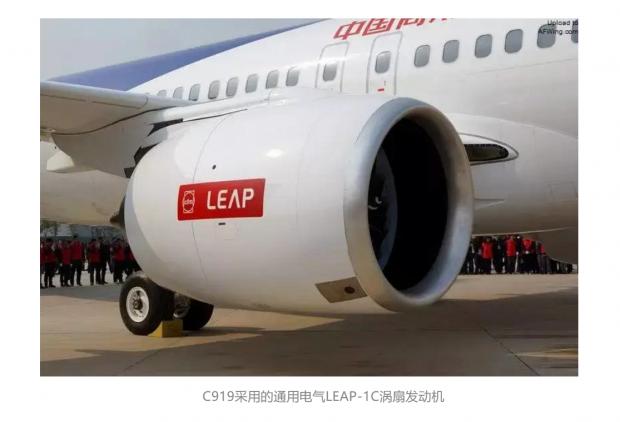 投资千百亿的中国大飞机会被美国卡脖子吗?
