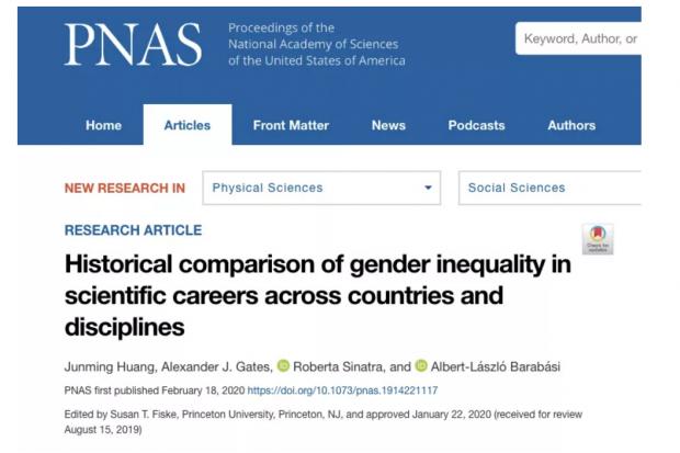 不平等的学术圈:过早离场的女性科研工作者