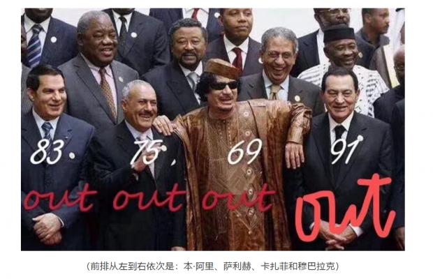 """穆巴拉克作古:阿拉伯政治强人""""F4""""竟无一善终"""