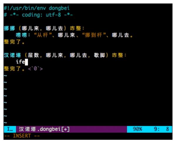 【老万】dongbei 语言满月记事