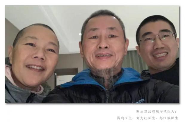 """【博编荐文】中医刘力红:""""治愈""""二字实不可轻言"""