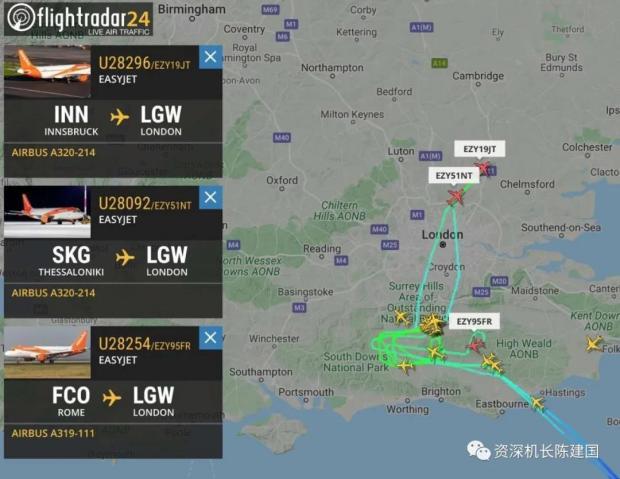 同一家公司3架320飞机10分钟内全部进入紧急状态