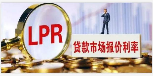 唐涯:房贷利率要转成LPR吗?