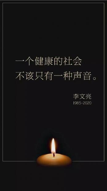 俞敏洪日记丨今天的日记,尽是眼泪了(2月7日)