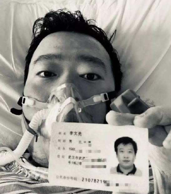 俞敏洪日记丨希望他的生命不会白白付出(2月6日)
