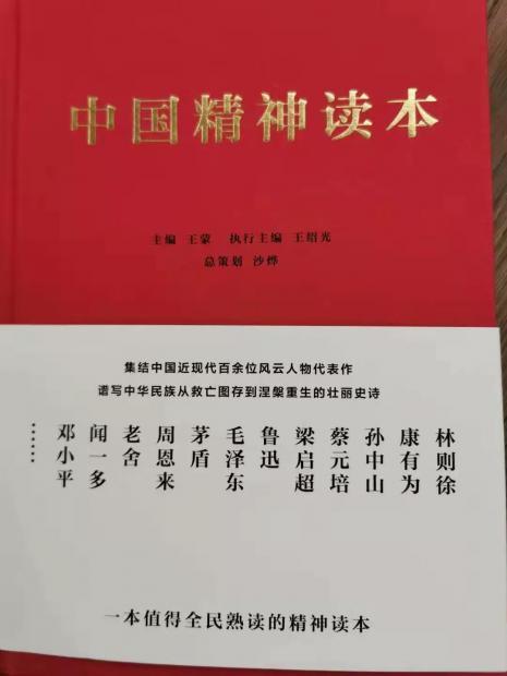 俞敏洪日记丨几个病毒就让百业凋敝了(2月3日)