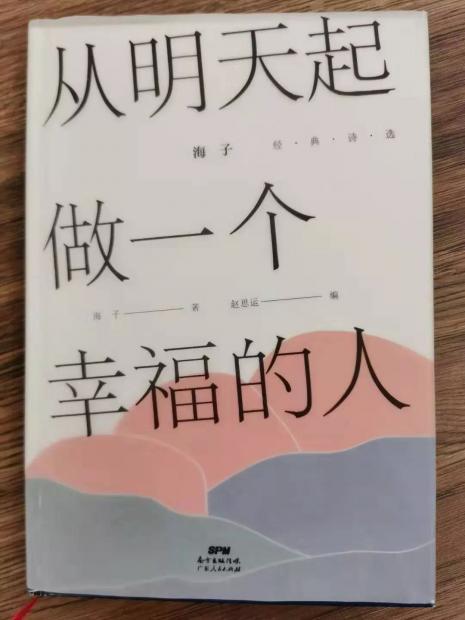 俞敏洪日记丨死亡发生了两万次(2月1日)