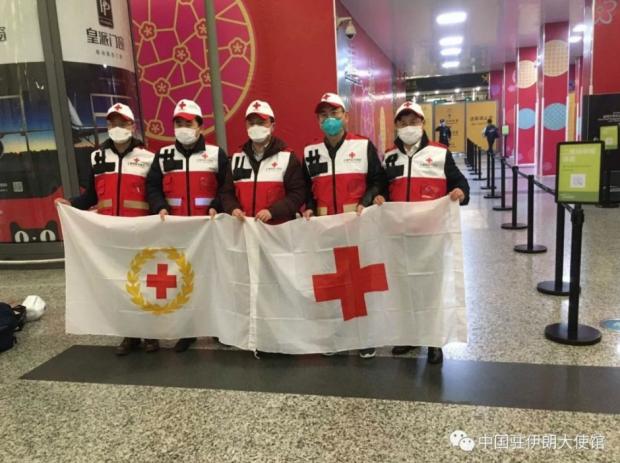 中国派出救援小组奔赴全球