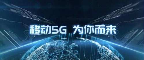 5G用户数:莫刚开始,就成谜题
