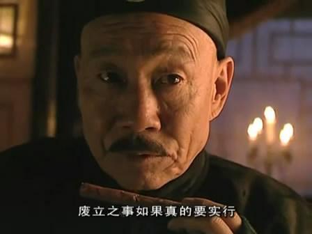 百年功罪话荣禄