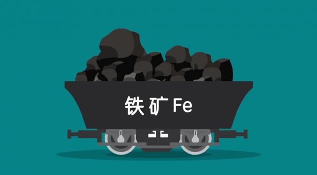 华菱钢铁:利润下降四成,主因为产品降价、原材料成本上升