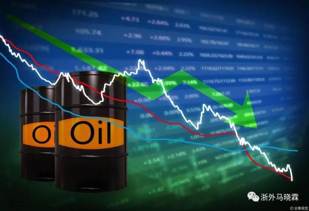 马晓霖:能源结构扭曲导致产油大国主导油价