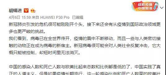 侯安扬:每次危机,都是提升自己的契机