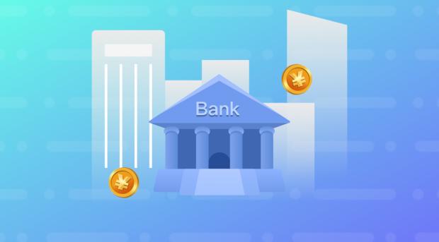 江苏银行:年末总资产首超2万亿,净利润连续四年双位数增长