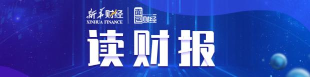 """上市公司急忙定增""""解渴"""" 3月预案数创近4年新高"""