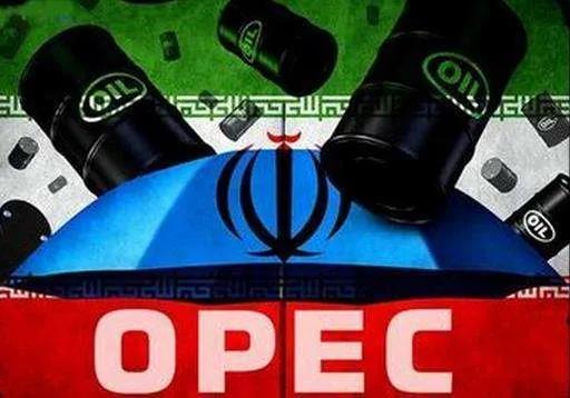 """从OPEC到""""OPEC+""""再到""""泛OPEC+"""",一场生动的""""供给侧结构性改革""""!"""