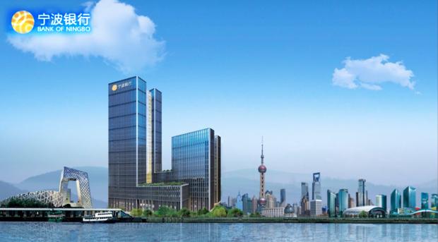 宁波银行财报超预期:收入结构优化,不良率连续六年优于行业均值