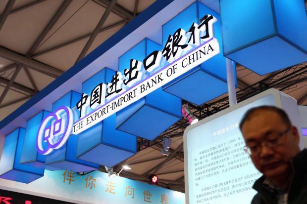 中国政策性银行收紧拉美贷款