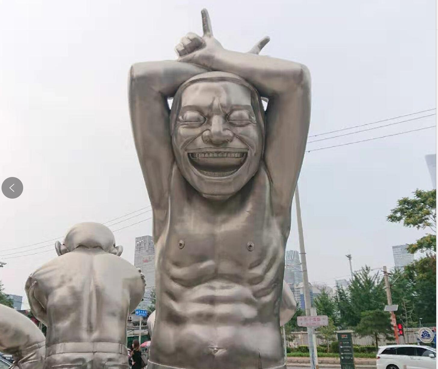 """腾讯""""背水一战"""":成都笑了,京沪王者,汉渝插队!天津失落"""
