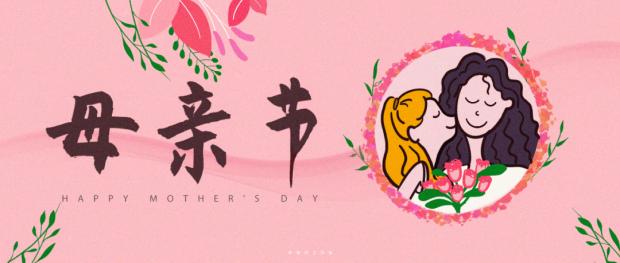 母亲节‖李银河:妈妈印象