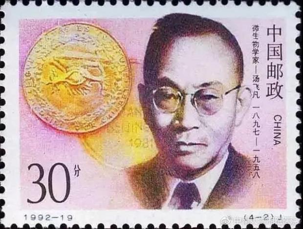 他曾让中国拥有当时世界上最先进的疫苗