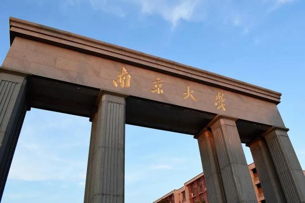 """中国大学 """"开放女禁""""百年颂"""