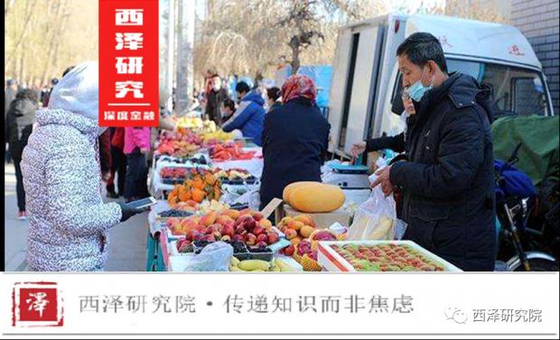 赵建:悲情叙事权、地摊经济与城市生存空间的再分配