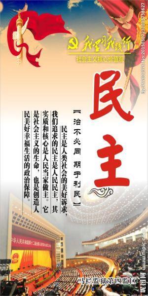 104户上海居民的业委会竞选实验(6)