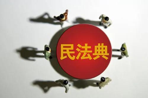 2020年上半年中国楼市10大谣言+谎言