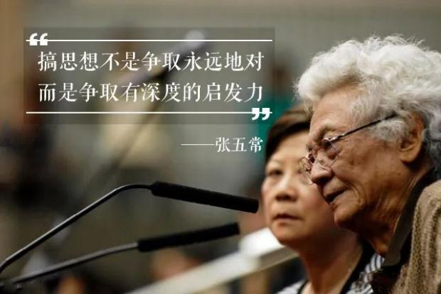 吴晓波:中国经济增长的秘密,藏在地方竞争中