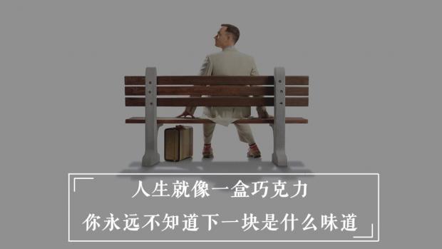 吴晓波:一年花2万买盲盒,为什么成年人这么不理智?