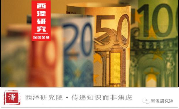 赵建:财政赤字货币化是如何摧毁一国经济的?