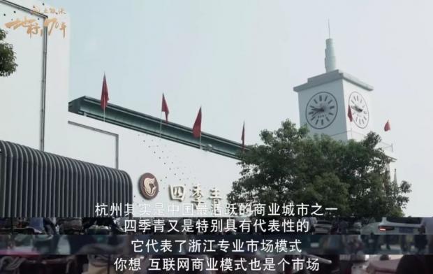 吴晓波:直播电商也许是这么回事